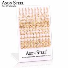 Женские винтажные серьги гвоздики ASONSTEEL, модные золотые серьги из нержавеющей стали, 60 пар/лот, вечерние серьги