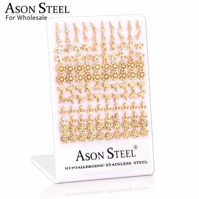 Asonsteelファッション 60 ペア/ロットヴィンテージスタッドピアス女性のためのステンレス鋼ゴールドイヤリング卸売パーティーコリアー