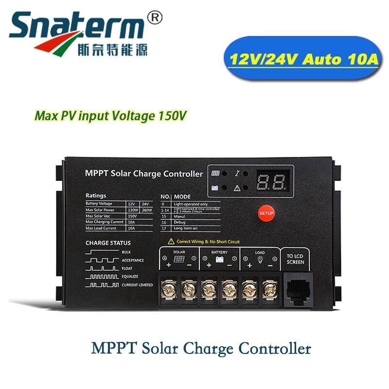 Новый 10A 12 В 24 В автоматическая работа MPPT Солнечный контроллер заряда/10A MPPT панели солнечных батарей регулятор батареи зарядное устройство водонепроницаемый IP64-in Солнечные контроллеры from Товары для дома
