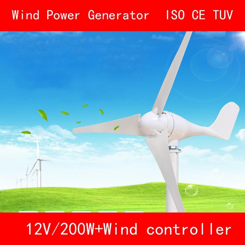 3 pales DC12V 200 W en alliage d'aluminium + générateur d'énergie éolienne en Nylon avec contrôleur de vent pour la Turbine Alternative d'oin TUV de la CE à la maison