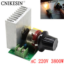 CNIKESN AC 220V 3800W Imported SCR Thyristor Power Electronic Dimmer,Voltage Regulator,Speed and Temperature Silicon Controlled(China)