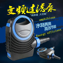 Pond water pumps submersible pump rockery circulation pump model CTK-8000 Power 70W head 5.6m flow 8000L / h