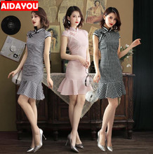 Womens Chinese Traditional Qipao Dress Cotton Linen Cheongsam Cap Sleeve Wiggle Bodycon ouc531a