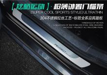 lane legend case For Peugeot 2008 2011-2016 Ultra-thin Stainless Steel Door Sill Scuff Plate Pedal car-styling accessories