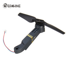 Original Eachine E58 RC Quadcopter Spare Parts Axis Arms with Motor & Propeller For FPV Drone Frame Parts Replacement Accs