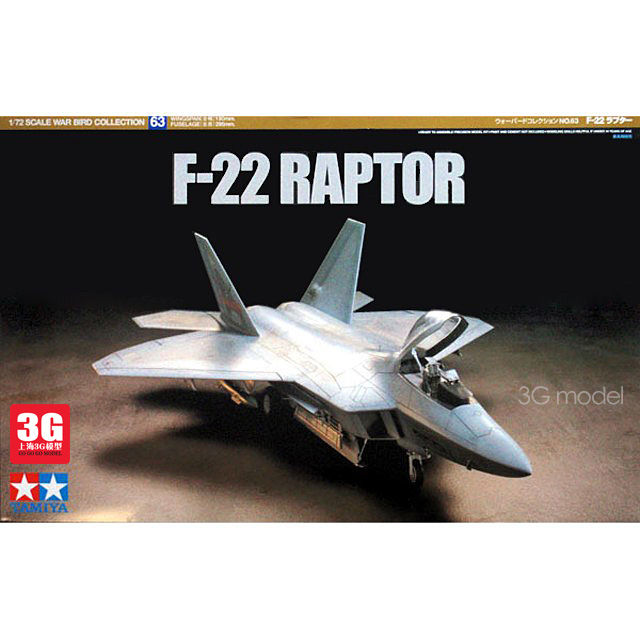 1/72 F-22 Stealth Fighter Model Aircraft Assembly 60763 цена