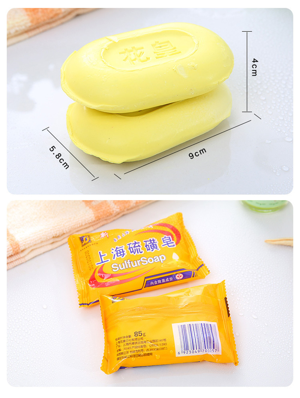 Sulfur Soap Eczema Stop Itching Acne Inexpensive Cure Anti Fungus Dermatitis(China)