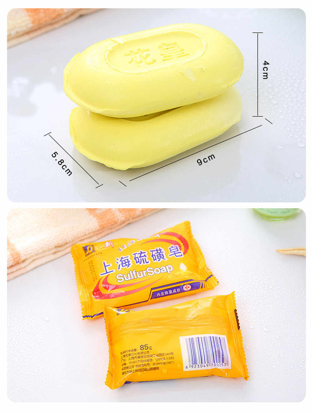 1 PC Sulfur Soap Eczema Stop Itching Acne Inexpensive Cure Anti Fungus Dermatitis