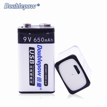 2pcs/Lot Doublepow DP-9VUSB650mAh Li-ion rechargeable batteries just for Android USD port charged, wholesale & OEM is acceptable