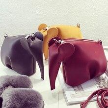 New Cute animal elephant modeling fashion modeling mini cell phone pocket flap shoulder bag ladies messenger bag purse 5 colors