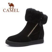 Camel women winter warm boots zipper new Nubuck leather snow boots