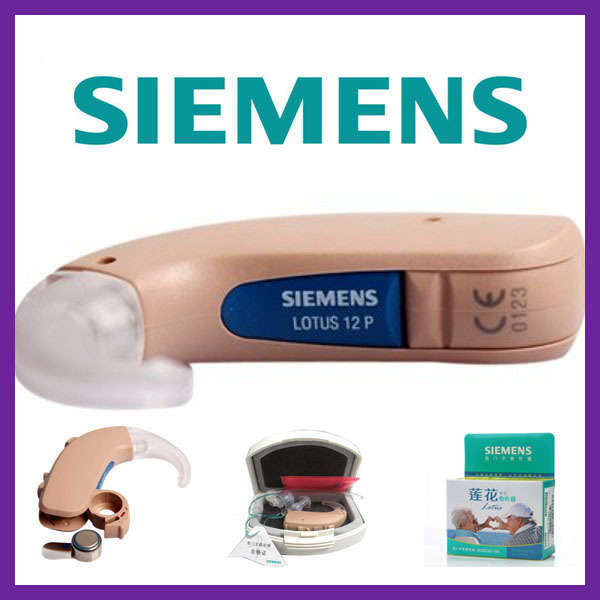 WHOLESALE Dropshipping BTE Hearing Aid siemens Super-Power LOTUS 12P Digital