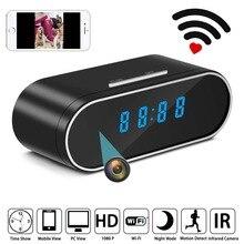 Wi-Fi Таблица часы мини-камера 1080 P HD IP P2P DVR видеокамеры сигнализации комплект Ночное Видение движения Сенсор Remote Monitor Micro Cam