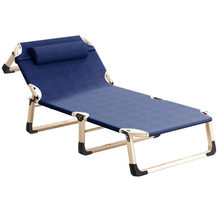 Thickening Chaise Lounge Enhanced Folding Chair Foldable Bed Office Nap Beds Lunch Beach Chairs with Pillow Factory Direct Sales(China)