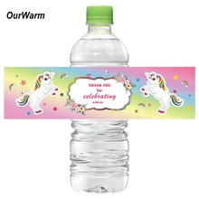 OurWarm 12pcs Unicorn Water Bottle Labels Theme Party DIY Decorations Baby Shower Sticker 22*6cm Birthday Supply