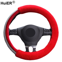 3 Colors Car Steering Wheel Cover Artificial Diamond Fashion Girl Women's Personality Short Plush Volant Auto Car Styling