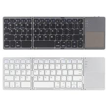 39ca337169f Portable Mini Ultra Slim Thin Foldable Folding BT Wireless Keyboard with  Touchpad for iPhone iPad MacBook