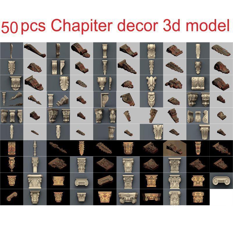 50pcs/set Chapiter Decor 3d Model STL Relief For Cnc STL Format 3d Model For Cnc Stl Relief Artcam Vectric Aspire