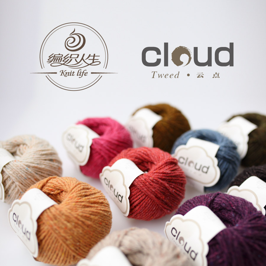 50g/ball Tweed Yarn Hand Knitting Coarse Thread Sweater Scarf