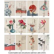 Cortinas de cocina de dormitorio japonés cortina de puerta de lino de onda Noren decoración de entrada del Hogar cortina personalizable