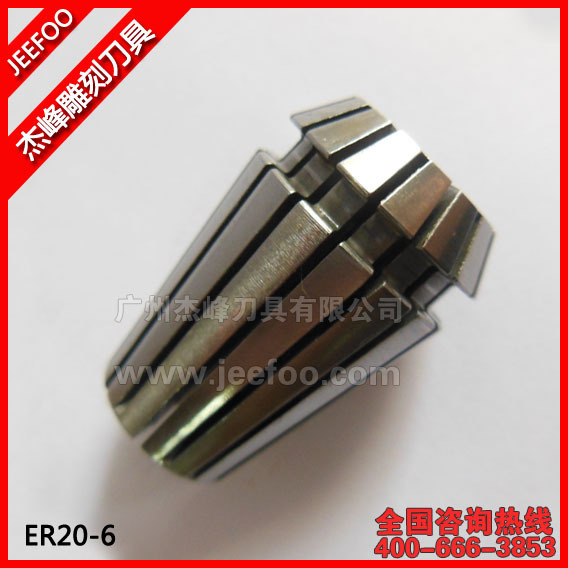 ER 20 Collect For The CNC Router Machine With High Quality