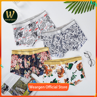 4PC Panties Breathable Boxers Men Underwear U convex pouch Sexy Underpants Printed leaves Homewear Shorts 1699