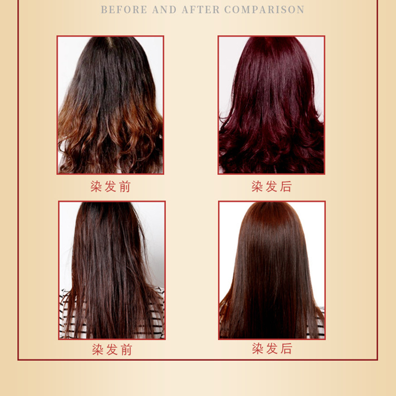 54a58a892 1pc Smoothing Shiny Natural Professional Wine Red Brown Hair Dye Shampoo  Permanent Hair Coloring Shampoo for Men and Women-in Hair Color from Beauty  ...