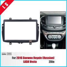 2DIN Car Radio Frame Fascia for 2016 Daewoo Royale/LADA Vesta Double Din Stereo Refitting Mounted Install Trim Bezel Kit,2 Din seicane good double din car radio fascia for 2009 2011 chevrolet cruze stereo dvd player install frame surrounded trim panel kit