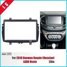 2din автомобиля Радио Рамки панель для 2016 daewoo ROYALE/Lada Веста двойной дин стерео установка установлен установить отделка рамка комплект, 2 DIN
