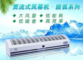 0,9 м воздушный вентилятор для занавесок, натуральный вентилятор для занавесок для входа и выхода, с кондиционером, чтобы сохранить воздух в ...