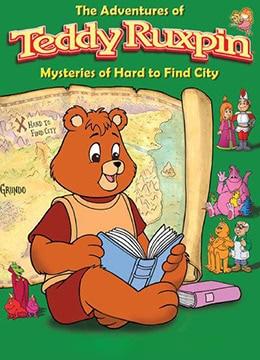 《华斯比历险记》1987年美国动画,动作,冒险动漫在线观看
