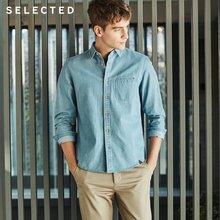 Отборная хлопковая однотонная деловая Повседневная джинсовая мужская рубашка с длинными рукавами L | 417105559