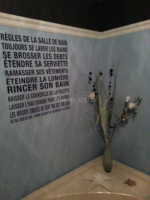 Free shipping modern French style bathroom wall stickers ...