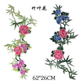 1 Teile Los Ubergrossen Stickerei Pfingstrose Mit Bambus Tuch Patch