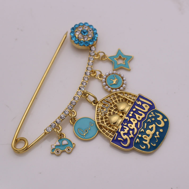 Image 4 - islam one of the house held of the prophet Muhammad in Islam Amanat Musa bin jafar brooch Baby PinBrooches