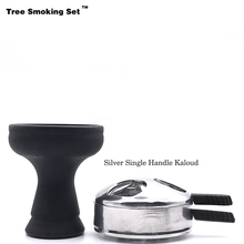 Black Bowl Hookahs Kaloud Lotus Chicha Narguile Nargile Smoking Pipe Shisha Accessories Cachimba Kopf Gift TWAN0505