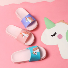 Unicorn Shoes Kids Flip Flops Girls Slippers Children Beach Shoe Barefoot Girl Water Swimming Summer 18-41