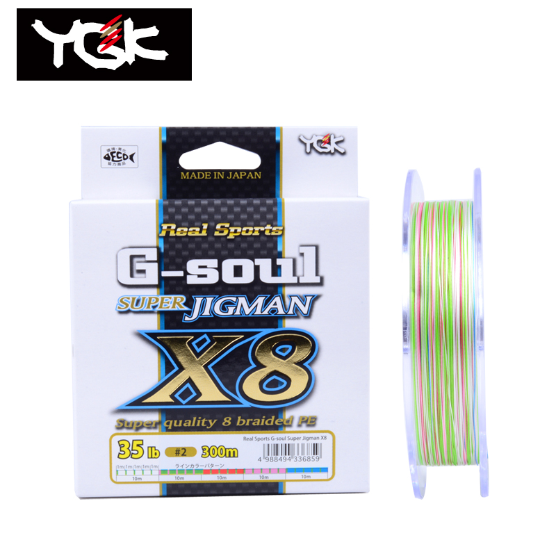 Free Shiping Japan made YGK g-soul super jigman x8 colorful 8 strands 200/300m pe braid line slow jigging line lure fishing lineFree Shiping Japan made YGK g-soul super jigman x8 colorful 8 strands 200/300m pe braid line slow jigging line lure fishing line