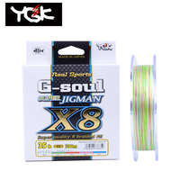 Free Shiping Japan made YGK g soul super jigman x8 colorful 8 strands 200/300m pe braid line slow jigging line lure fishing line