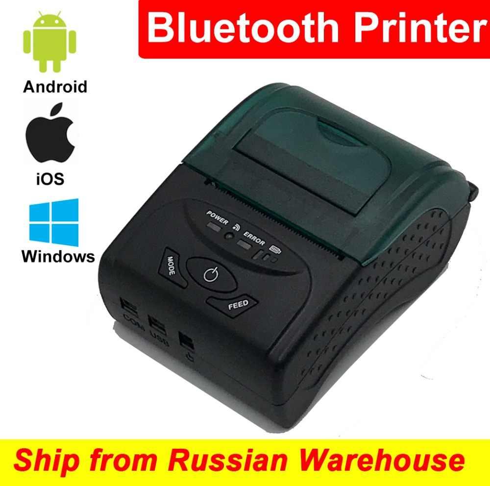 ZJ5807 58 ミリメートル BluetoothThermal プリンタ Android ポケットプリンタ iOS ミニ Bluetooth 4.0 サポートアラビアタイロシア語
