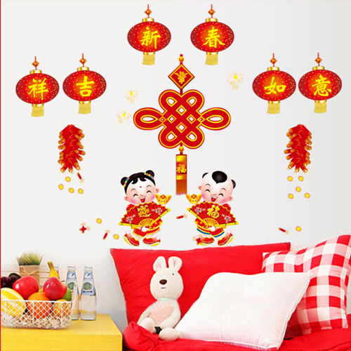 happy new year wall stickers clothes glass stickers traditional