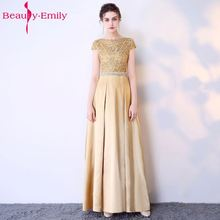 Beauty Emily Fashion Simple Long Red Blue Evening Dresses 2018 Women A-Line Formal Party Girl Prom for kids