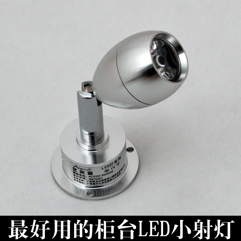 Kitchen Counter Lamps: Online Buy Wholesale Small Lamps For Kitchen Counters From China Small Lamps For Kitchen