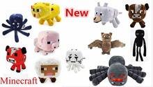 1 шт. оптовая продажа Minecraft плюшевые игрушки Ghast / Enderman / Mooshroom / волк / оцелот / свинья / кальмары / летучая мышь / паук / лианы для ребенок ребенок подарок