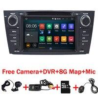 Fabrik preis Android 7.0 1din Auto DVD-Player für BMW E90 Android DVD E91 Wifi 3G GPS Bluetooth Radio SD Canbus Freie kamera + DVR