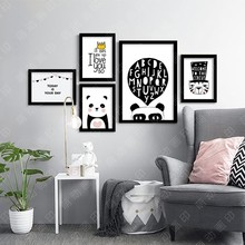 Cartoon Animal Panda I Love You So Letter Minimalist Canvas Poster Nordic Art Painting Wall Picture Children Room Decoration