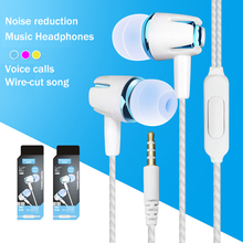 Universal in-ear Earphones new fashion pearl line noise-proof mobile phone headset computer digital 3.5mm plug Earphones ditmo dm 5660 stylish in ear earphones red black 3 5mm plug 120cm