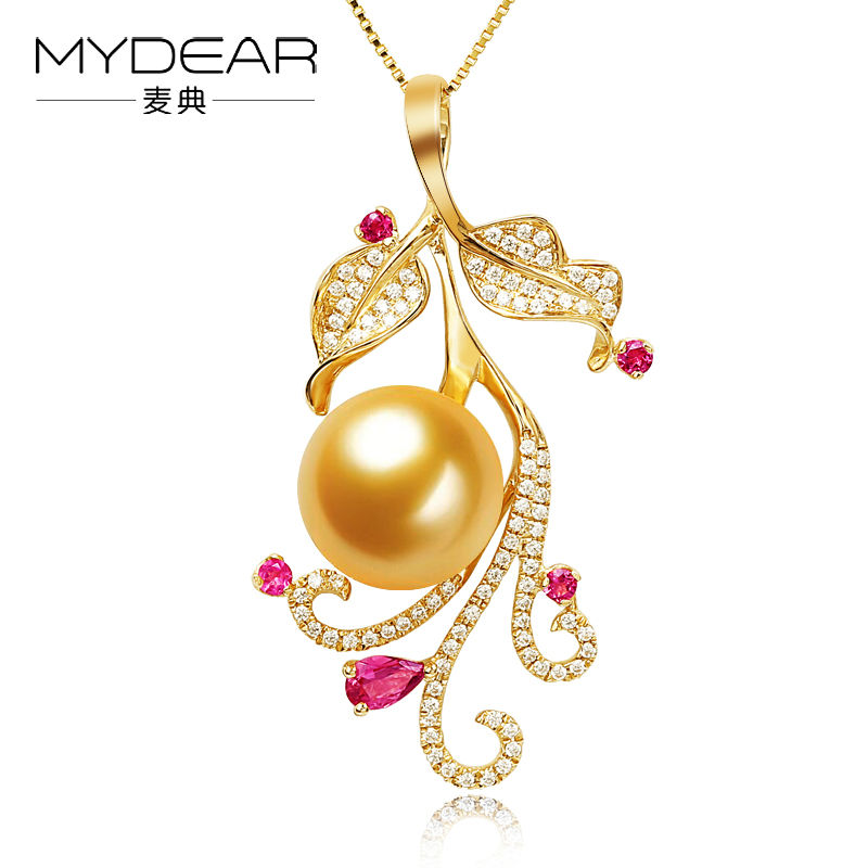 MYDEAR Natural Pearl Jewelry Charm Gold Floating Pendant 11-12mm Golden Southsea Pearls Pendants Silver Chains High luster