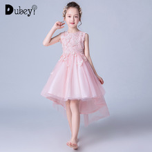 Pink Flower Girl Princess Little Mermaid Dress Elegant Teenager Party for Wedding with Butterfly Kids