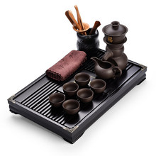Chinese Style The whole set Kung Fu Teacup tea home simple lazy Rotate stone grinding semi-automatic machine tray